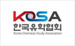 한국유학협회